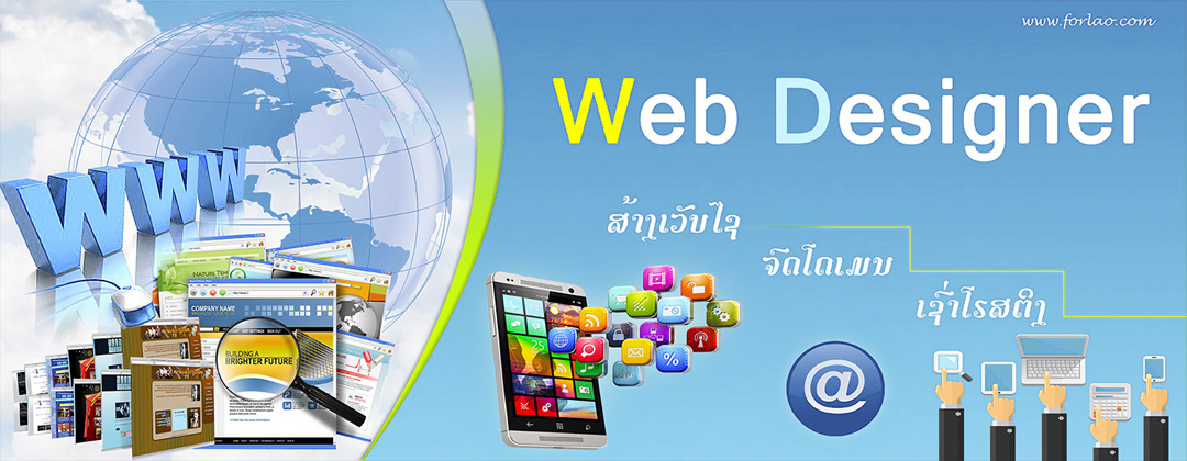 Web Design for Lao style